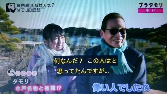 f:id:morifumikirikita319:20170129082423j:image