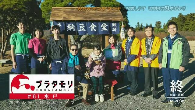 f:id:morifumikirikita319:20170129082510j:image
