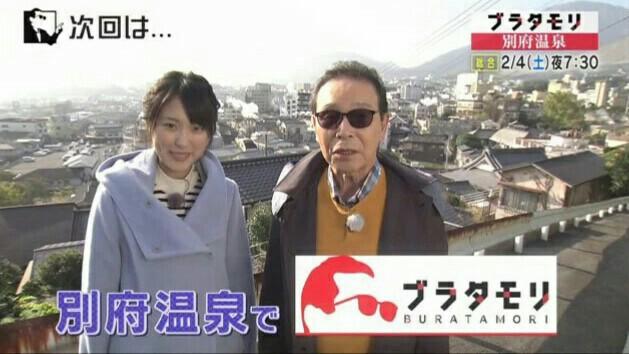 f:id:morifumikirikita319:20170129083515j:image