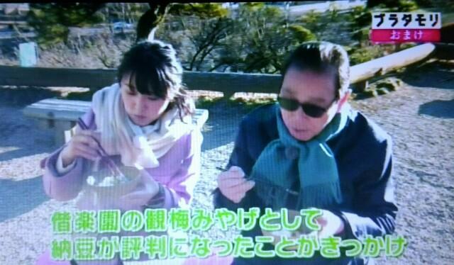 f:id:morifumikirikita319:20170129083535j:image