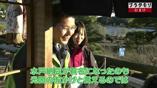 f:id:morifumikirikita319:20170129083544j:image