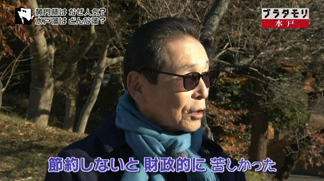 f:id:morifumikirikita319:20170129121339j:image