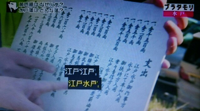 f:id:morifumikirikita319:20170129121354j:image
