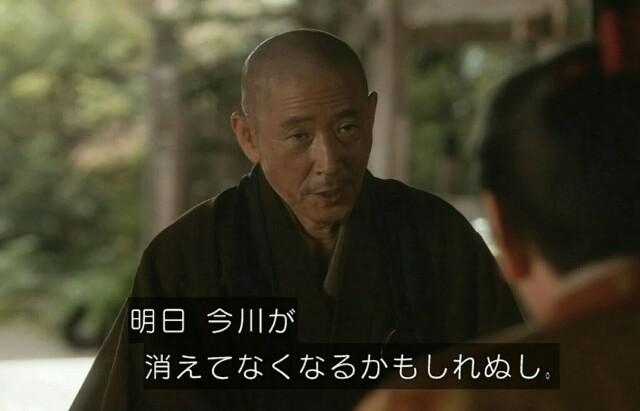 f:id:morifumikirikita319:20170129212637j:image