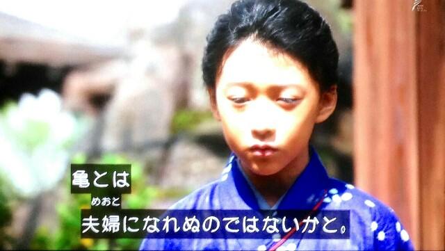 f:id:morifumikirikita319:20170129212656j:image