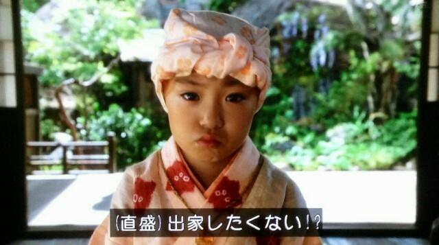 f:id:morifumikirikita319:20170129213802j:image