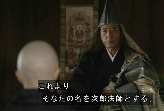 f:id:morifumikirikita319:20170129214219j:image