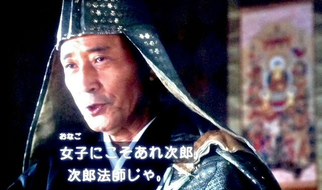 f:id:morifumikirikita319:20170129214249j:image