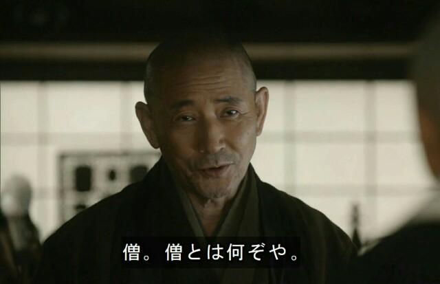 f:id:morifumikirikita319:20170129215309j:image