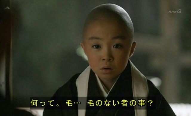 f:id:morifumikirikita319:20170129215319j:image