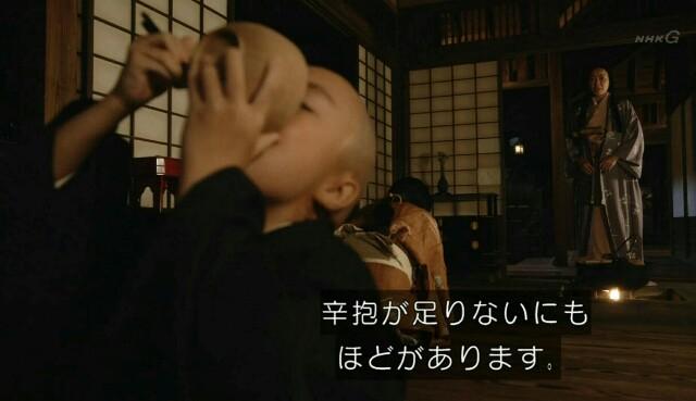 f:id:morifumikirikita319:20170129215330j:image