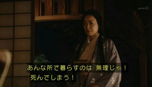 f:id:morifumikirikita319:20170129215339j:image