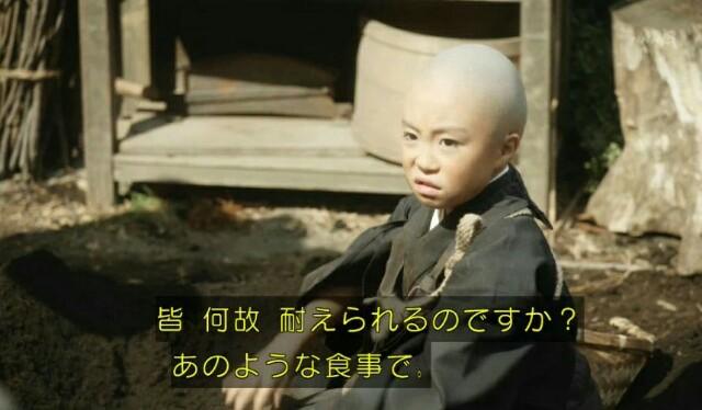 f:id:morifumikirikita319:20170129215418j:image
