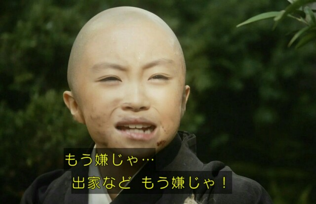 f:id:morifumikirikita319:20170129215505j:image