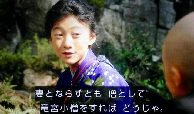f:id:morifumikirikita319:20170129215913j:image