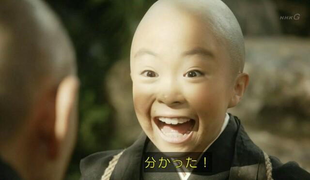 f:id:morifumikirikita319:20170129215921j:image