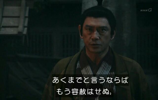 f:id:morifumikirikita319:20170129220452j:image