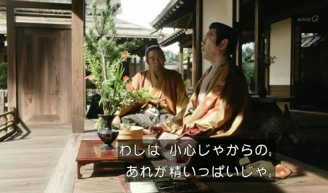 f:id:morifumikirikita319:20170129220514j:image