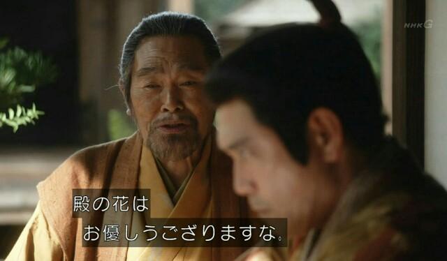 f:id:morifumikirikita319:20170129220524j:image