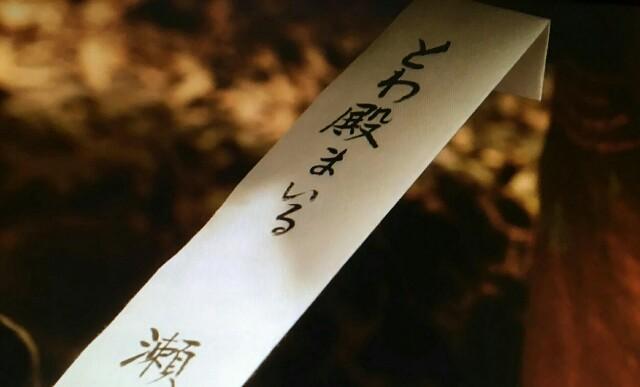 f:id:morifumikirikita319:20170129220536j:image