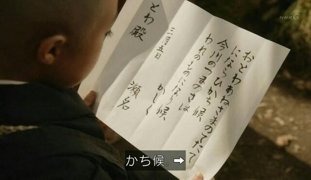f:id:morifumikirikita319:20170129220548j:image
