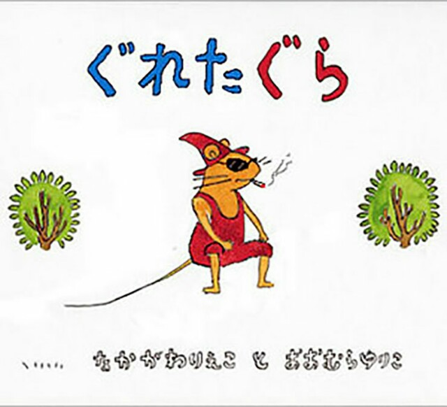 f:id:morifumikirikita319:20170202195131j:image