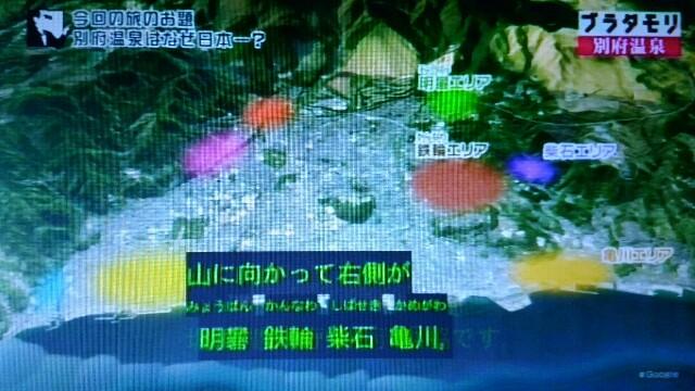 f:id:morifumikirikita319:20170204215508j:image