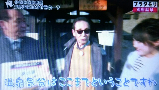 f:id:morifumikirikita319:20170204215536j:image