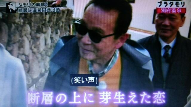 f:id:morifumikirikita319:20170204220727j:image