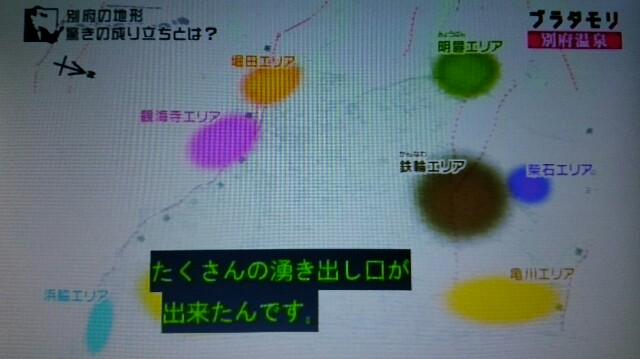 f:id:morifumikirikita319:20170204231539j:image