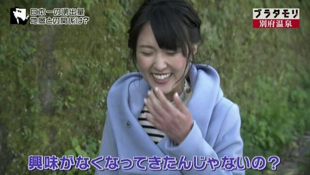 f:id:morifumikirikita319:20170204233618j:image