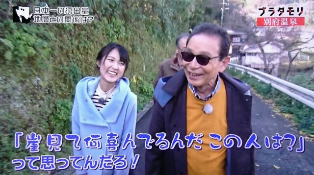 f:id:morifumikirikita319:20170204233637j:image