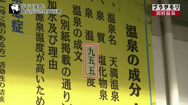 f:id:morifumikirikita319:20170204235152j:image