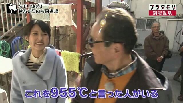 f:id:morifumikirikita319:20170204235159j:image