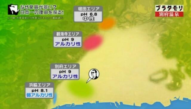 f:id:morifumikirikita319:20170204235835j:image
