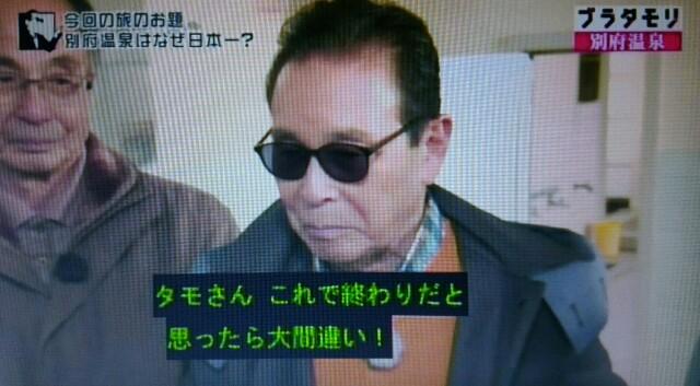 f:id:morifumikirikita319:20170205064813j:image