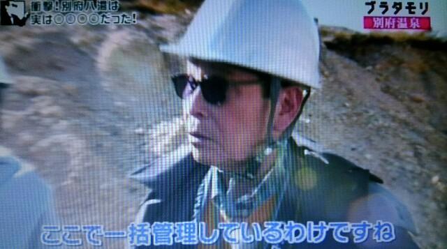 f:id:morifumikirikita319:20170205083041j:image