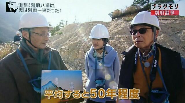 f:id:morifumikirikita319:20170205083134j:image
