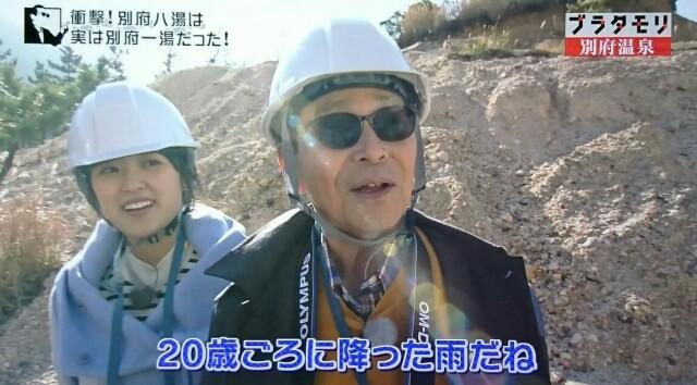 f:id:morifumikirikita319:20170205083148j:image
