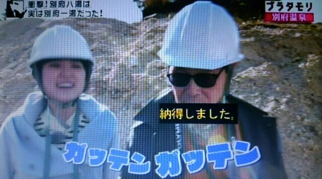 f:id:morifumikirikita319:20170205083206j:image