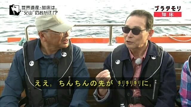 f:id:morifumikirikita319:20170205085927j:image