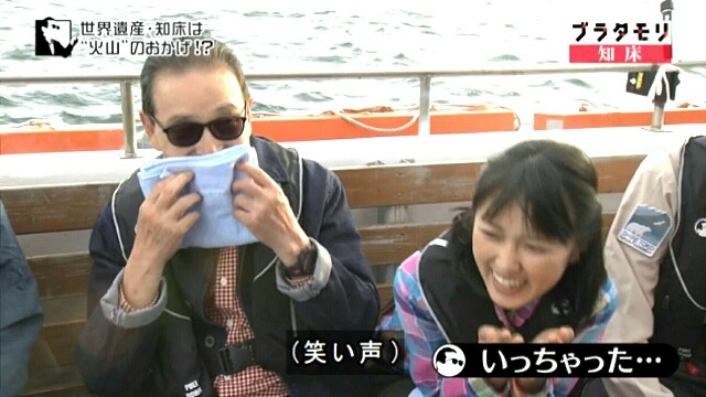 f:id:morifumikirikita319:20170205085943j:image
