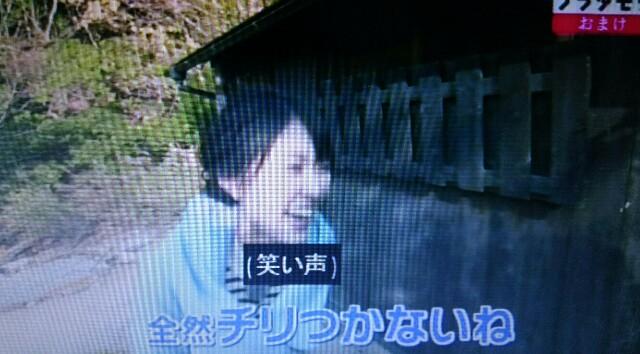f:id:morifumikirikita319:20170205090030j:image