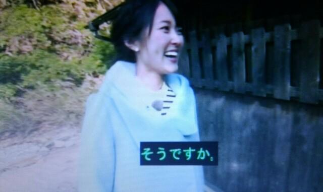 f:id:morifumikirikita319:20170205090124j:image