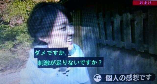 f:id:morifumikirikita319:20170205090155j:image