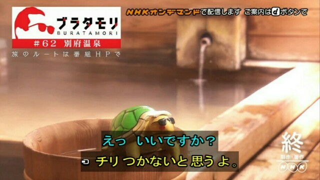 f:id:morifumikirikita319:20170205090348j:image