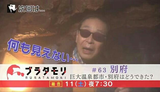 f:id:morifumikirikita319:20170205090901j:image