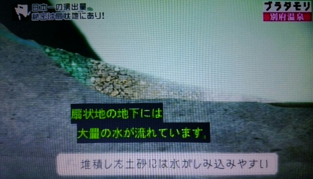 f:id:morifumikirikita319:20170205135412j:image