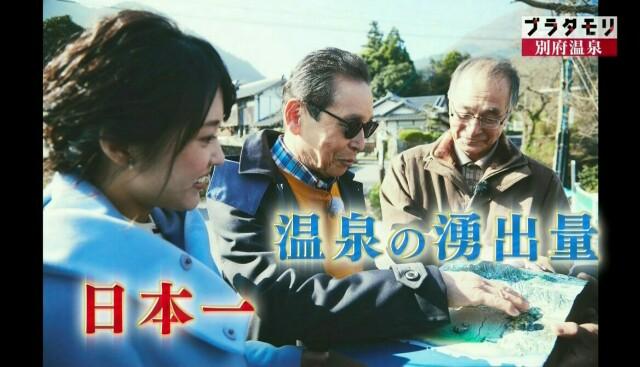 f:id:morifumikirikita319:20170205135433j:image