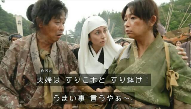 f:id:morifumikirikita319:20170205213212j:image